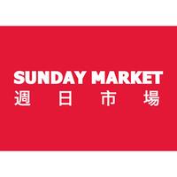 Sunday Market featured image