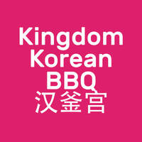 Kingdom Korean BBQ 汉釜宫 featured image