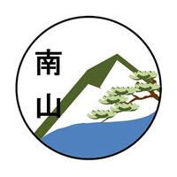 Nan Shan featured image