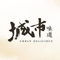 Urban Delicious featured image
