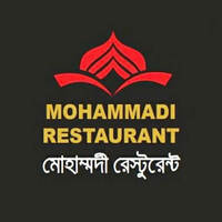 Mohammadi Restaurant featured image