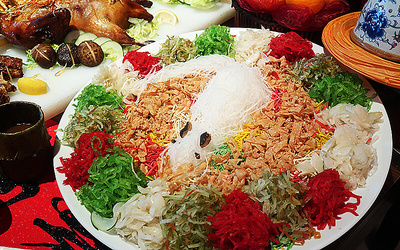 [CNY] (Jan 24, 2020) Chinese New Year Eve Dinner Buffet for 1 Child / Senior Citizen