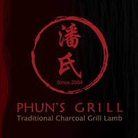 Phun's Grill featured image