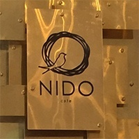 Cafe NIDO featured image