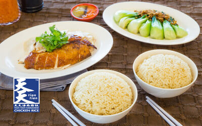 Chicken Rice with Vegetables Set for 2 People