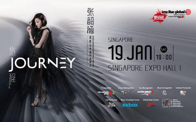 (CAT 2) Admission to Angela Zhang 张韶涵 Journey World Tour 2019 for 1 Person
