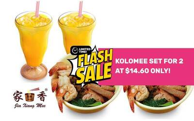 [Flash] Two (2) Bowls of Gold Kolo Mee and Two (2) Drinks