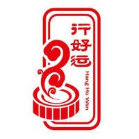 Hang Ho Wan 行好运 featured image