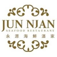 Jun Njan featured image