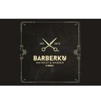Barberku Barbershop featured image