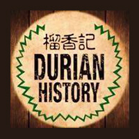 Durian History featured image