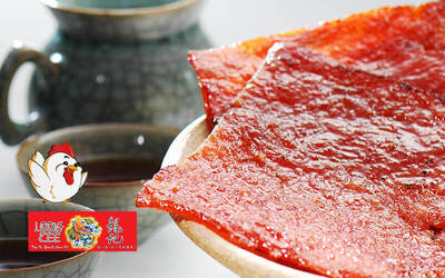 (Jalan Petaling) Loong Kee Dried Meat: 450g Dried Barbecued Minced Chicken Meat