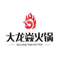 Da Long Yan Hotpot featured image