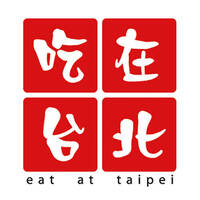 Eat at Taipei featured image