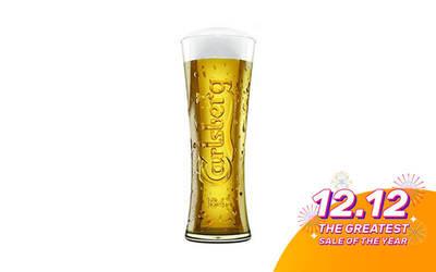 [12.12] One (1) Pint of Carlsberg Beer