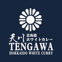 Tengawa Hokkaido White Curry featured image