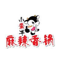 Xiao Man Niu MaLa Xiang Guo featured image