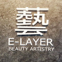 E Layer Hair & Beauty featured image