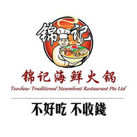 Teochew Traditional Steamboat Restaurant featured image