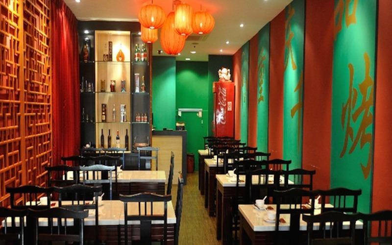 Tong Fu Ju Sichuan Restaurant featured image.