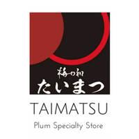 Taimatsu SG featured image