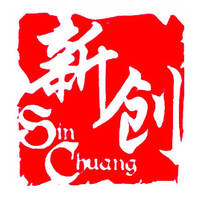 Sin Chuang Korean & Japanese Cuisine (Woodlands) featured image
