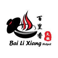 Bai Li Xiang Hotpot featured image