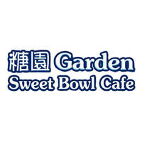 Garden Sweet Bowl Cafe featured image