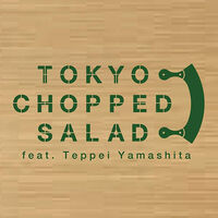 Tokyo Chopped Salad featured image