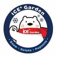 Ice + Garden featured image