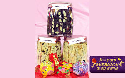 [CNY] One (1) Jar of Chinese New Year Cookies (Biscotti)