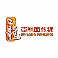 Ah Long Pancake featured image