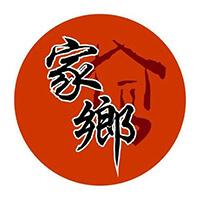 家乡重庆火锅馆-北海 Gia Xiang-Bw featured image