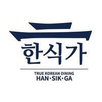 Han Sik Ga featured image