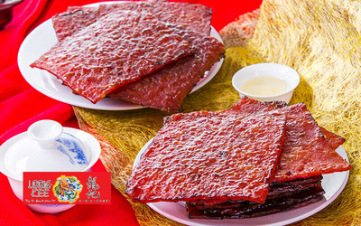 (Jalan Alor) Loong Kee Dried Meat: 450g Dried Barbecued Sliced Pork Meat