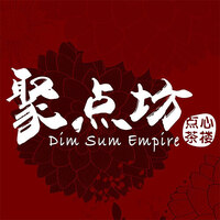 Dim Sum Empire featured image