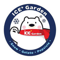 ICE+ Garden featured image