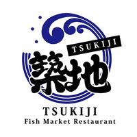 Tsukiji Fish Market Restaurant featured image