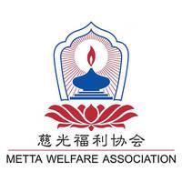 Metta Welfare Association featured image