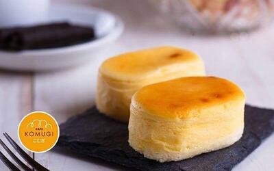RM30 Cash Voucher for Baked Goods