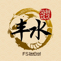 FS Seafood Restaurant featured image