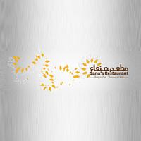 Sana'a Restaurant @ Fahrenheit88 featured image