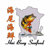 Hai Boey Seafood 海尾海鲜 featured image