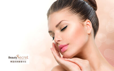 [Flash Deal] 1.5-Hour Deep Cleansing and Hydrating Moisturising Facial for 1 Person