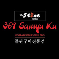 369 Samyuku Korean Stone Grill BBQ featured image