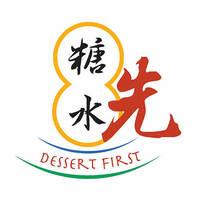 Dessert First featured image