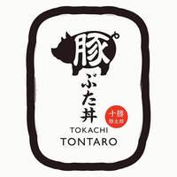 Tokachi Tontaro featured image