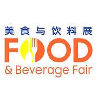 Food & Beverage Fair 2019 featured image