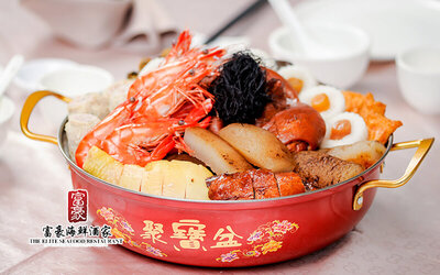 [CNY] Elite Seafood CNY Poon Choy for 10 People (Option 3)