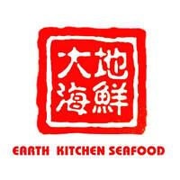 Earth Kitchen Seafood 大地海鲜 featured image